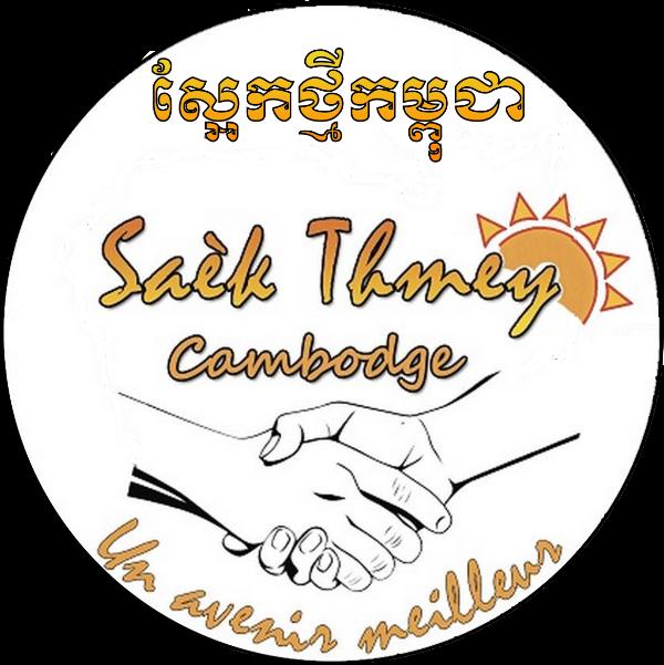 Saèk Thmey
